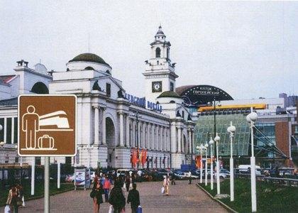 В России появятся единые указатели для туристов. Изображение №1.