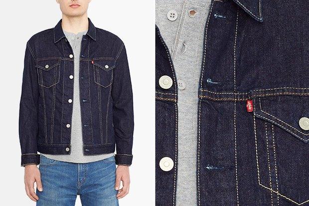 Размерная сетка amn-jeans com
