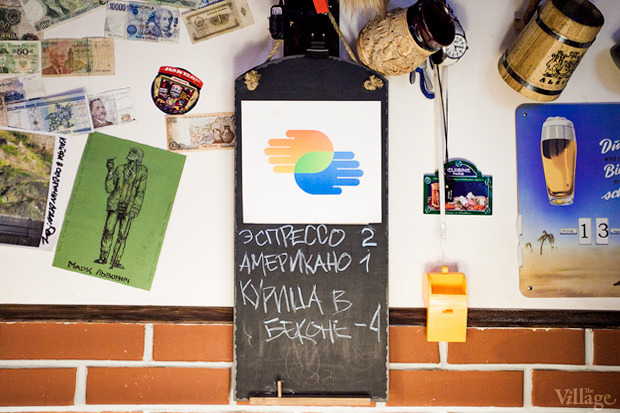 Эксперимент The Village: Работают ли в Киеве подвешенные услуги. Зображення № 15.
