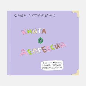 20 подарков дешевле тысячи рублей . Изображение № 9.