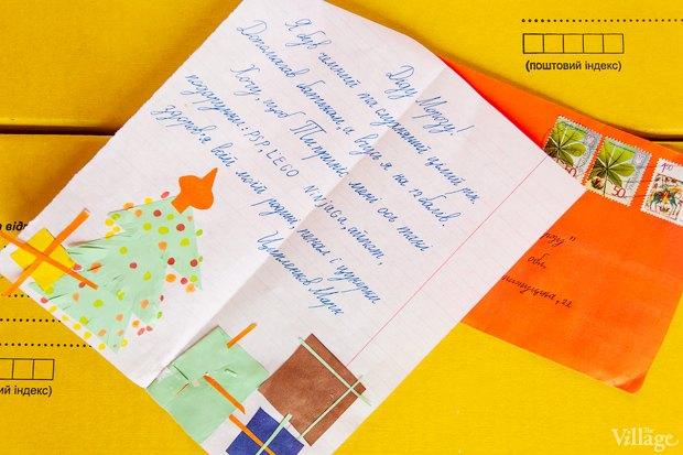 Wish List: Что дети заказывают Деду Морозу. Зображення № 10.