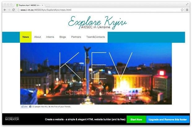 25 иностранцев расскажут о Киеве в блогах. Зображення № 3.