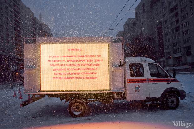 Фоторепортаж: Прорыв труб на «Приморской». Изображение № 18.