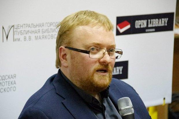 «Хочется какого-то фреша»: Как Виталий Милонов встретился сгорожанами. Изображение № 2.