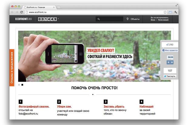 Улучшайзинг: Как гражданские активисты благоустраивают Москву. Изображение №28.