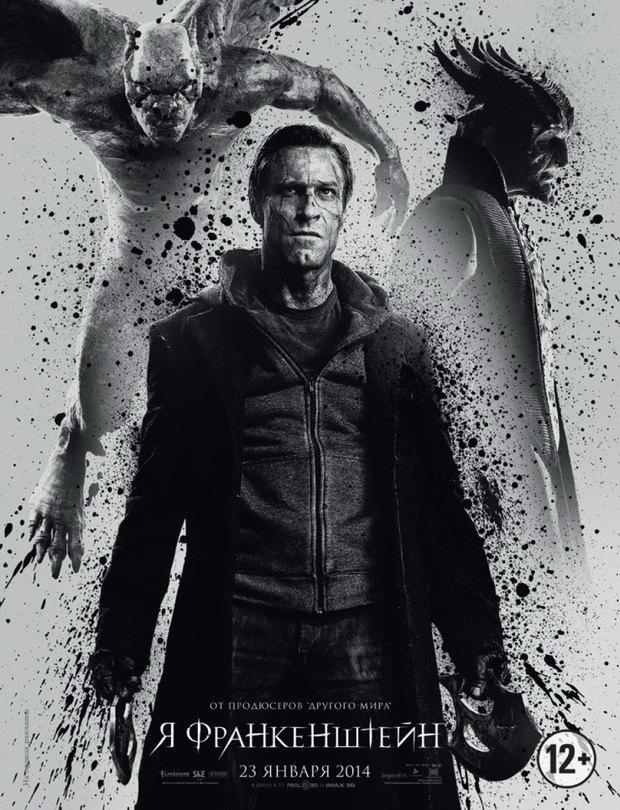 Фильмы недели: «Несносный дед», «Внутри Льюина Дэвиса», «Я, Франкенштейн». Изображение № 3.