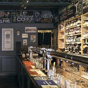 11 баров с крафтовым пивом . Изображение № 7.