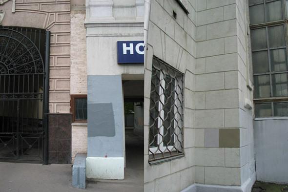 Собранные Игорем постбафферинг-работы в Москве. Изображение № 15.