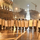 Субботний митинг может пройти на Болотной площади. Изображение № 2.