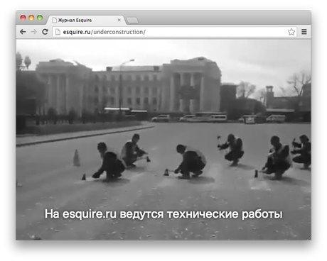 «Ссылки дня»: Колонка Дмитрия Медведева, собачьи диетологи и день рождения Google. Изображение № 10.