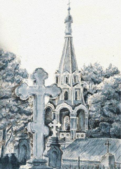 Старое Донское кладбище. Изображение № 1.