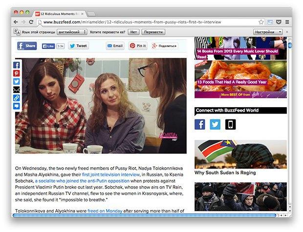 Ссылки дня: Лучшие коубы, тесты на Colta.ru и путешествие по офису Facebook. Изображение № 3.