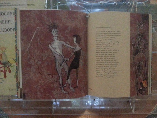 Издание «Гамлета» с откровенными иллюстрациями изъяли с детской выставки. Изображение № 4.