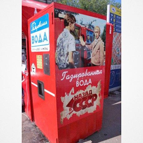 На Контрактовой поставили автомат с газировкой. Зображення № 2.