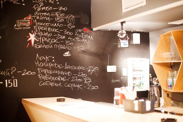 Новое место (Петербург): Кафе-бар Artek. Изображение № 33.