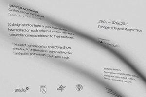 Опера на Мясницкой, Виктор Цой впарке Горького, концерт Shpongle иещё 17 событий. Изображение № 11.