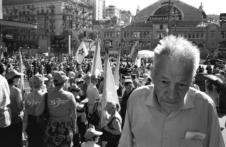 Камера наблюдения: Киев глазами Романа Николаева. Зображення № 23.