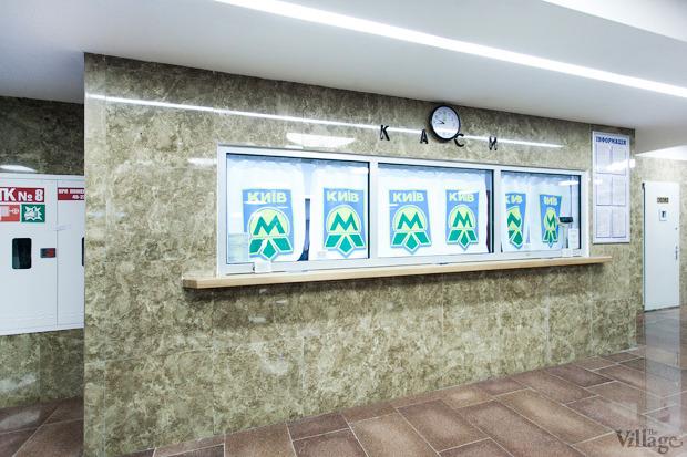 Фоторепортаж: В Киеве открыли новую станцию метро. Зображення № 3.