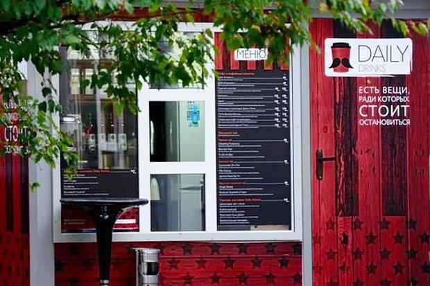 На Долгоруковской улице открылся уличный мини-бар Daily Drinks. Изображение № 1.