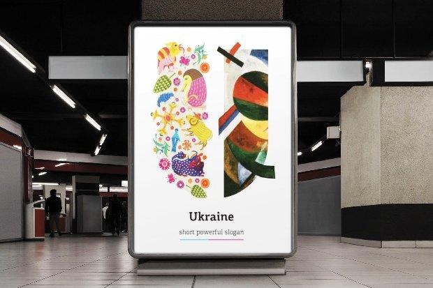 Разработан новый туристический бренд Украины. Изображение № 6.