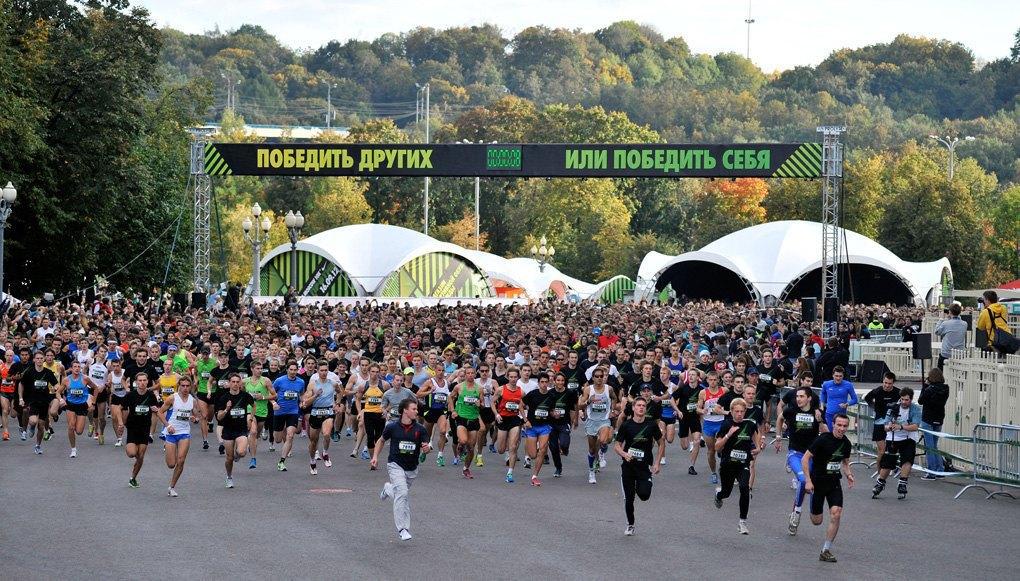 We Run Moscow 2012. Изображение № 20.