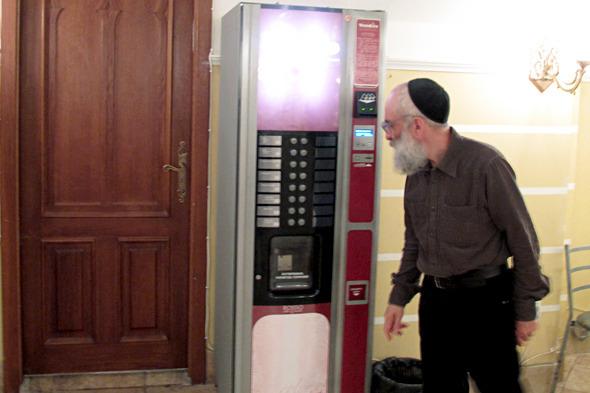 Первый в городе кошерный кофе-автомат поставили в синагоге. Изображение № 1.