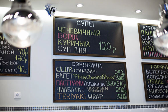 По-быстрому: 4 новых фастфуда в Москве. Изображение № 11.