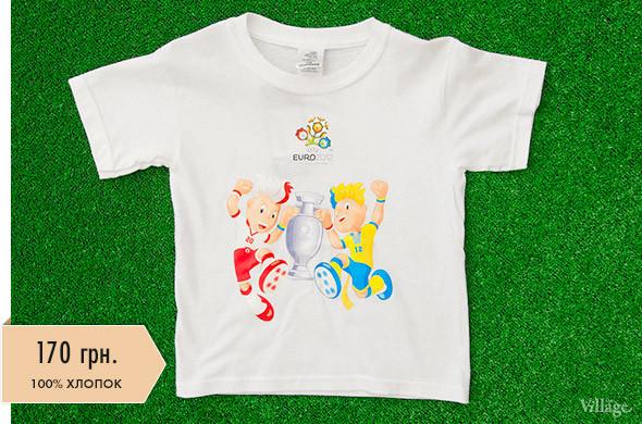 Вещи недели: официальные сувениры Евро-2012. Зображення № 9.