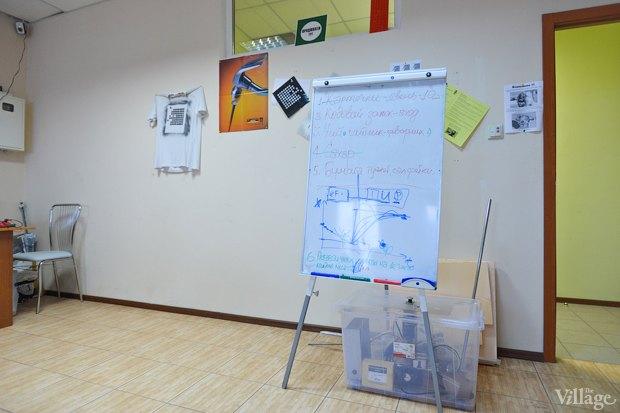 Рабочее место: 5 коворкингов в Киеве. Зображення № 53.