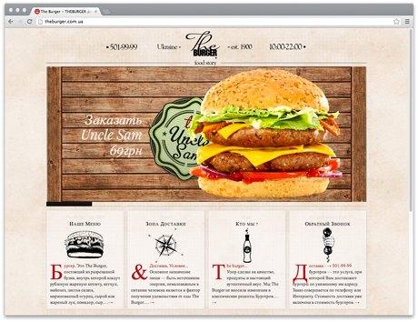 Служба доставки The Burger запустила сайт. Зображення № 1.