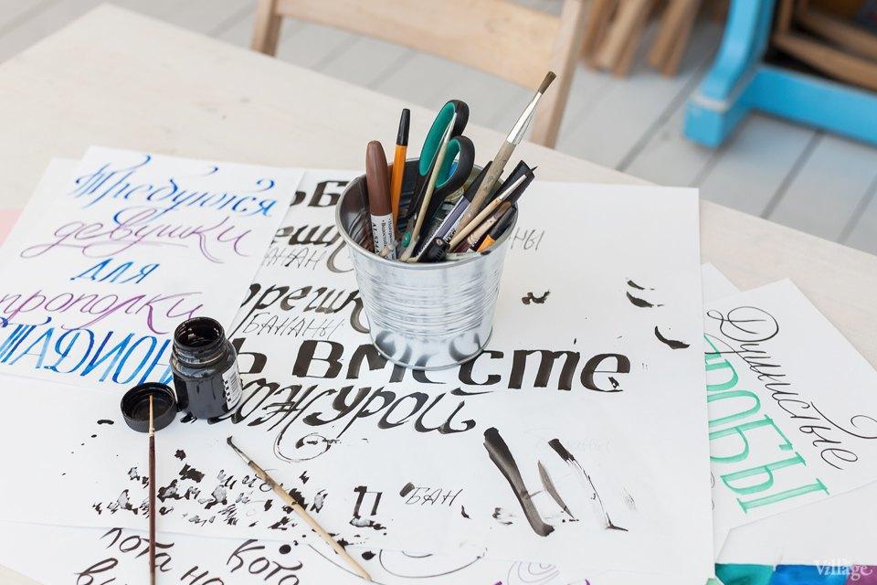 Интерьер недели (Петербург): Творческая мастерская Art & Métier. Изображение № 15.