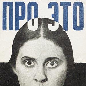 Финал «Настоящего детектива», «Междубородный женский день» иещё17событий. Изображение № 16.