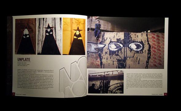 Книга Objects 2, 2007 год. Изображение № 31.