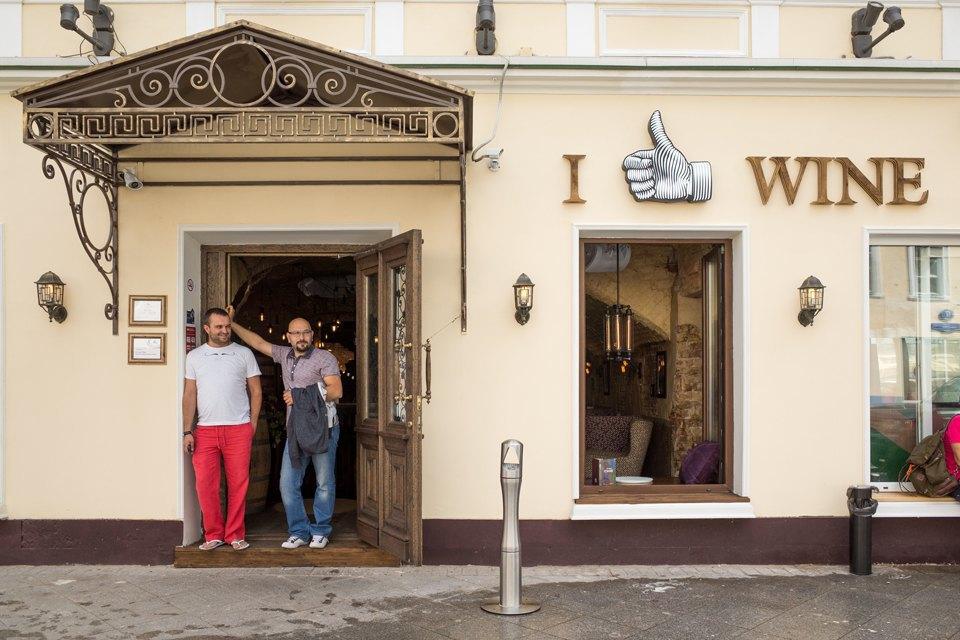 Винный бар ILike Wine. Изображение № 13.