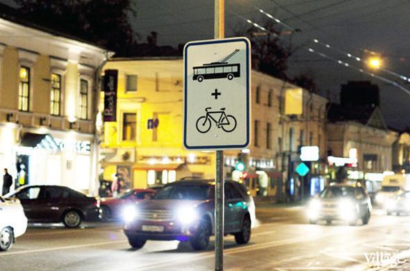 В Москве появились партизанские дорожные знаки. Изображение №4.