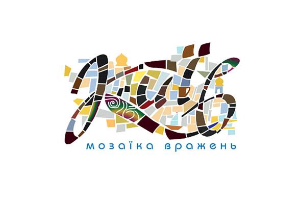 Мнение: Участники и жюри конкурса на логотип Киева — о финалистах и уровне работ. Зображення № 2.