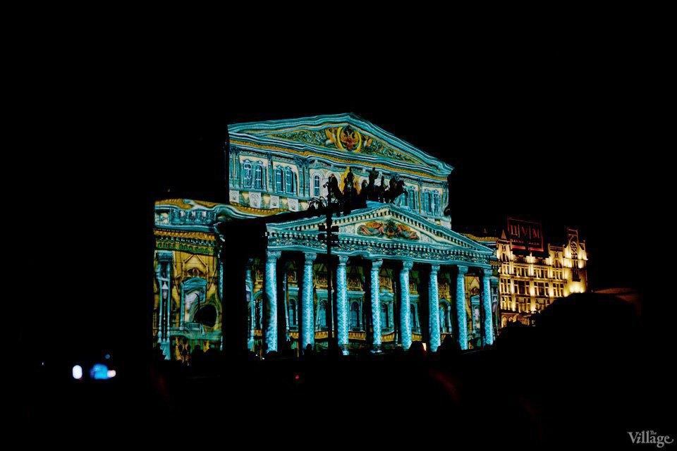 Фото ночи: Фестиваль «Кругсвета». Изображение № 10.