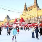 В центре Москвы откроют 96 бесплатных катков. Изображение № 2.