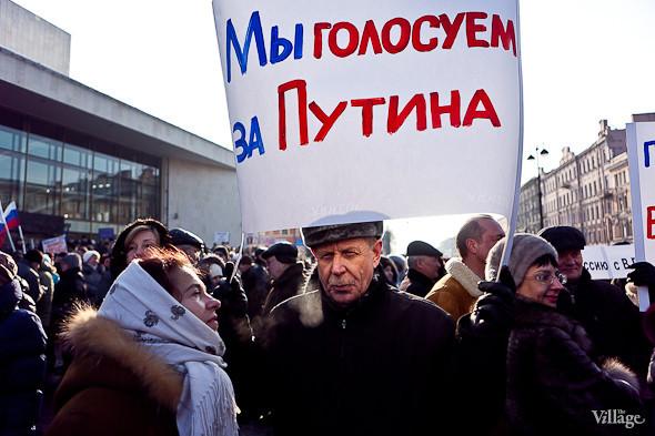 Фоторепортаж: Митинг в поддержку Путина в Петербурге. Изображение № 44.