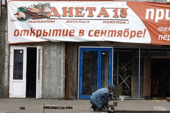 В Петербурге построят домовую церковь с фитнес-клубом и магазинами. Изображение № 3.