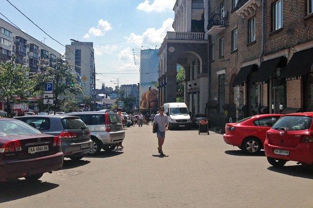 Неровный счёт: Пешеходы против автомобилей. Зображення № 8.