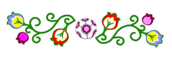 Киев украсят клумбами с символикой Евро-2012. Зображення № 3.