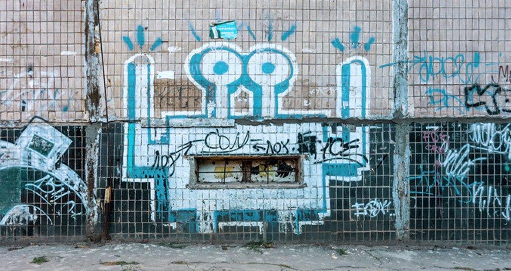 Куратор Анна Нистратова о том, почему все вокруг заговорили об уличном искусстве. Изображение № 3.
