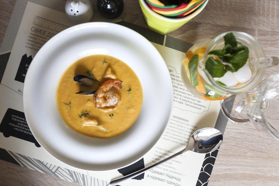 Тыквенный крем-суп с морепродуктами — 280 рублей. Изображение № 8.