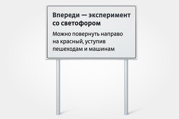 Итоги недели: Концепции «Зарядья», дизайн-код Москвы и гастрономическая улица. Изображение №3.