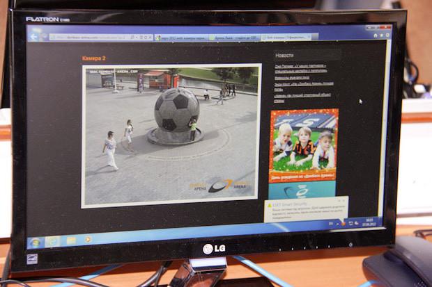 За вами следят: Кто и как обеспечивает безопасность во время Евро-2012. Зображення № 4.