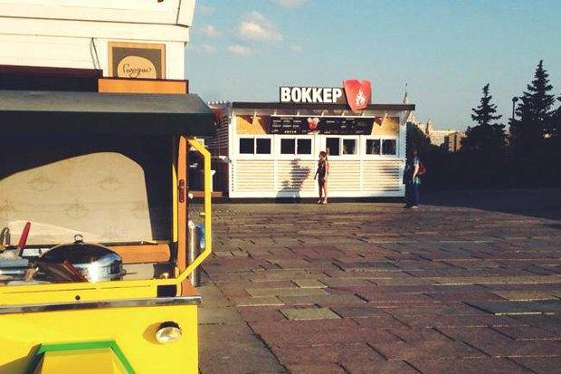 Второй бар «Камчатка», лапшичная «Воккер» наПоклонной горе, ресторан Happy Bones. Изображение № 6.