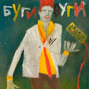 Планы на осень: 15 выставок. Изображение №12.