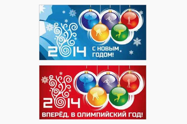 Москву к Новому году украсят в олимпийском стиле. Изображение № 15.