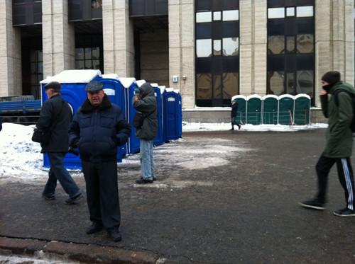 Прямая трансляция: Митинг «За честные выборы» на проспекте академика Сахарова. Изображение № 63.